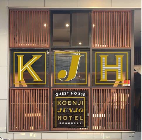 *Free Wi-Fi*Shinjuku7min*KOENJI JUNJO HOTEL 105*