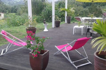 Studio très cosy (accessible si mobilité réduite) - Ducos - Lakás