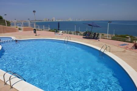 Grandes vistas al mar ideal parejas - Apartamento