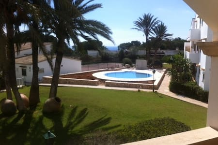 beautiful house 50 meters from the sea - Cala Santanyí
