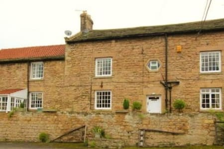 Grade II listed Farm House in countryside location - Hooton Pagnell - 住宿加早餐