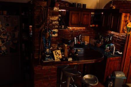 Cosy room, historical atmosphere, best location - Olomouc