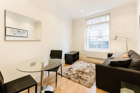 Luxury flat by Piccadilly Circus - Londres - Apartamento