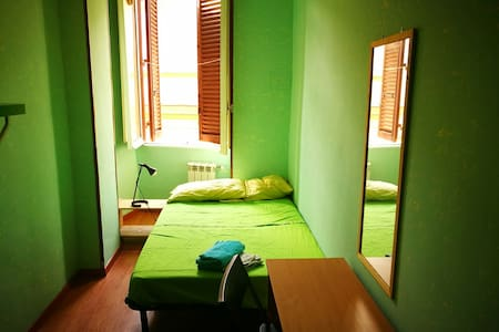 Holidays Green Room Colosseo - Roma - Apartment