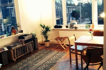Cosy appartement with balcony in Utrecht - ユトレヒト