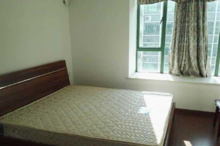 朗晴假日美景房 - Zhongshan - Apartment - 1