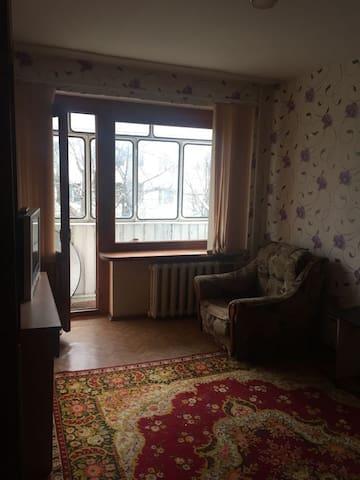 Новороссийск! Квартира у моря! - 諾沃西比爾斯克 - 公寓