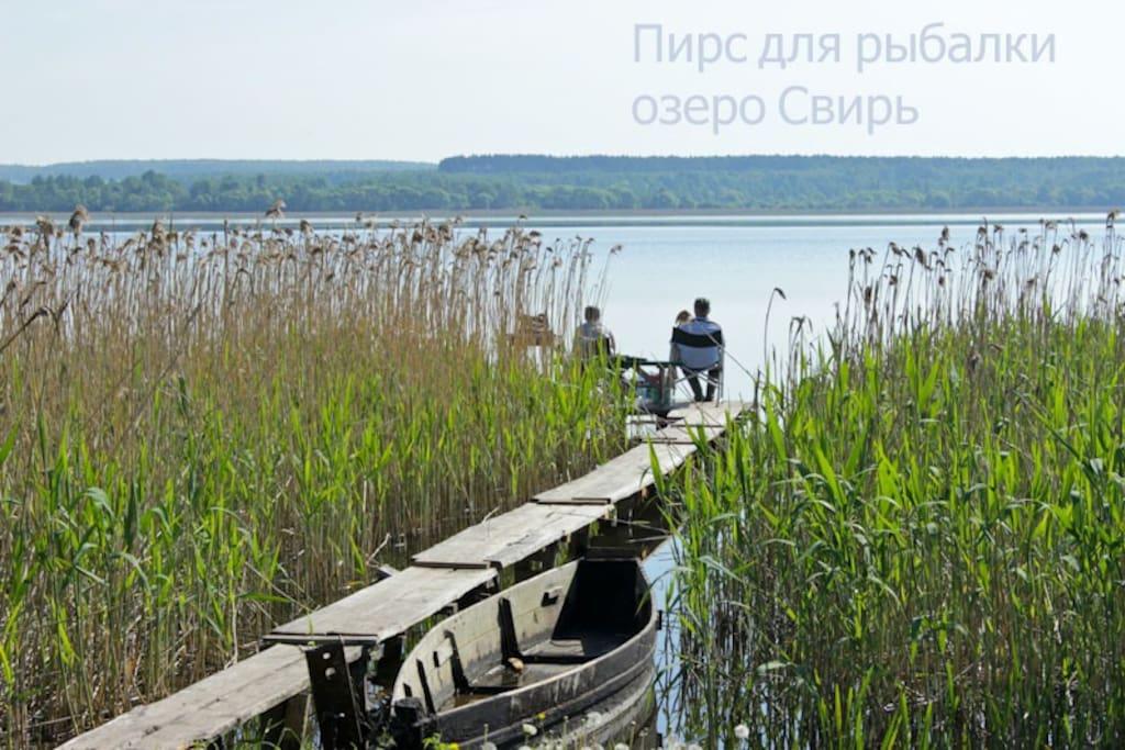 Вид на озеро Свирь возле дома\View of Svir lake near the house