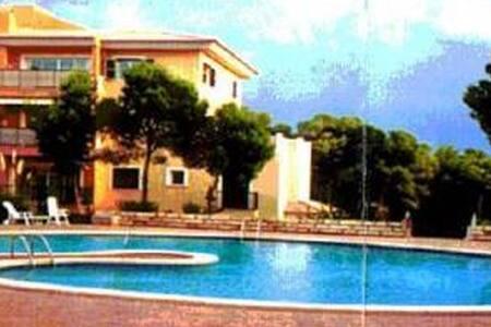 M2P3040 FeWo mit Gem.Pool Cala Ratjada;max. 2 Pers - Cala Ratjada