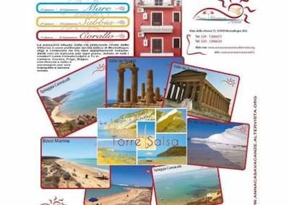 Casa vacanze Anna torre salsa - Montallegro