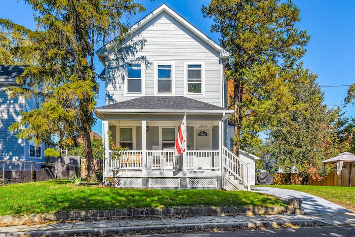 Large 5 BDRM Home 4 Miles from White House