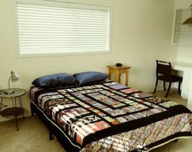 Private basement apartment with 2 queen beds