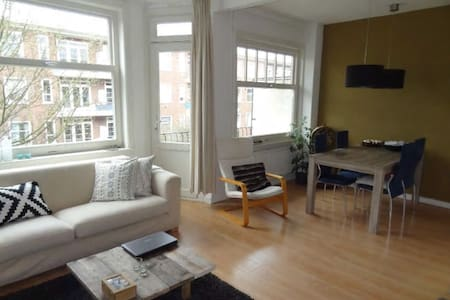 Nice appartment in Amsterdam West - Amsterdam
