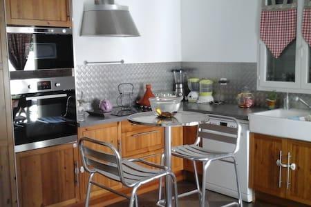 Agréable maison - Carpentras