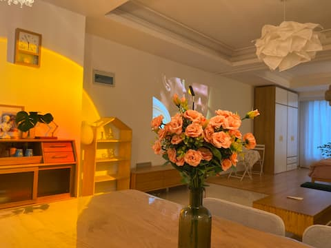 【 One Page Homestay -Onepage 】 Hailiang Plaza Block D | Sunset Light | 80 Sqm Super Large | Queen Bed/Laundry Cooking