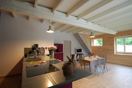 La Grange aux Dames - Genac - House