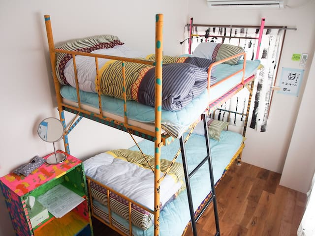 Stay at DeepSouthOsaka to Talk with Locals: BunkTW - Ōsaka-shi - Appartement