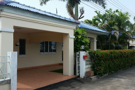 Lovely 2 bedrom house. - ban sare - House