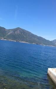 Pogled na Boku Kotorsku