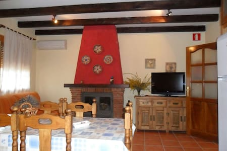 Alojamiento Rural La Higuerilla - burunchel - Daire