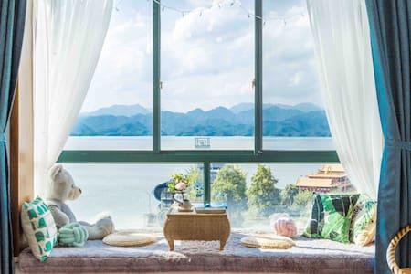 【AmyHome】千岛湖全湖景湖边度假公寓/市中心/一线湖景/毗邻夜游码头鱼街