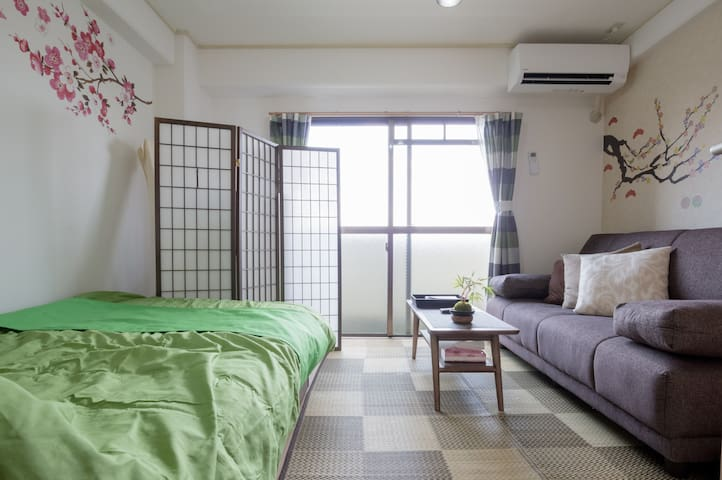 Cozy Kyoto stay,in heart of Gion!