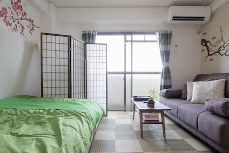 Cozy Kyoto stay,in heart of Gion! - Kyōto-shi