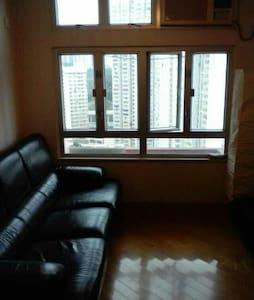 Spacious room in strategic location - Tsing yi - Apartment