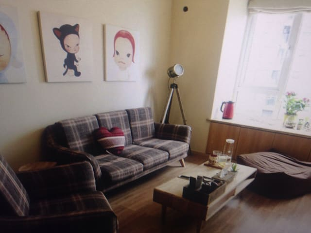 Cozy room - 格拉斯哥 - House
