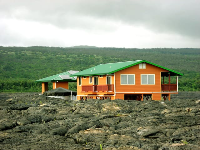 YOGA SANCTUARY ON THE LAVA - Kalapana - Casa