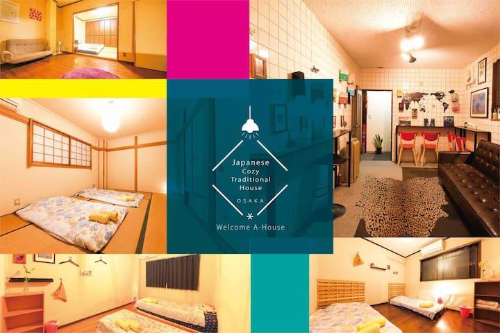 Casa Metropolitan / Paris Room ☆Classic Cozy Room