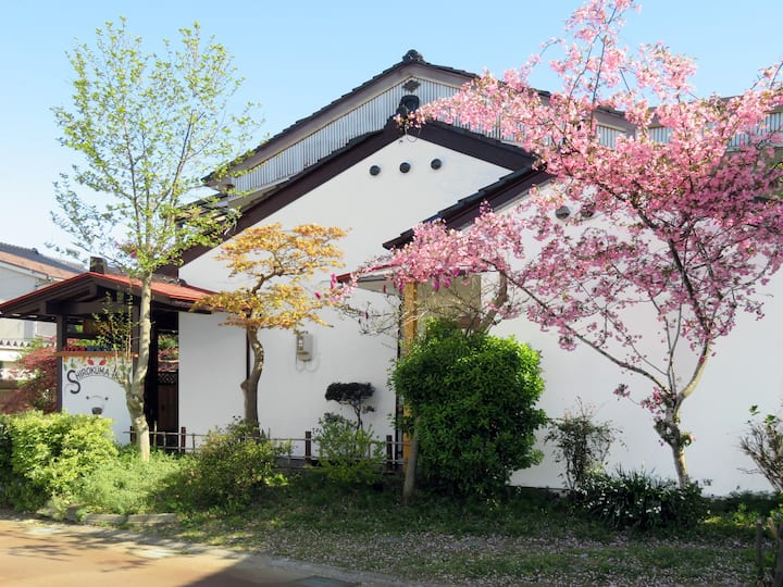 SHIROKUMA INN B&B Room Moon/しろくまイン 宿泊と朝ごはん(月)