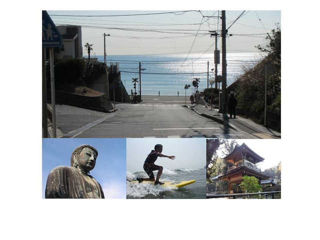 Surf town・inn 2 [波・街・宿] Kamakura 镰仓 江之岛 箱根 日本的房子体验 - Kamakura - House