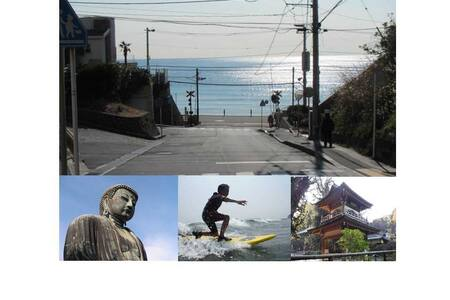 Surf town・inn 2  Kamakura  Japanese  style house !