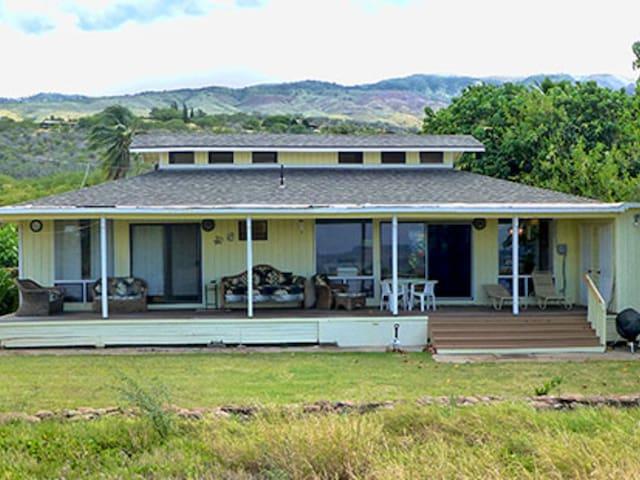 A'ala Hale - Kaunakakai - House