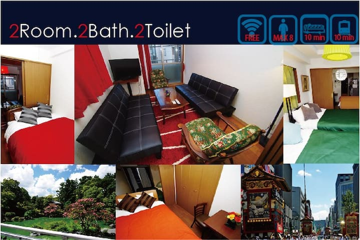 2Room,2Bath,2Toilet 京都 Central Kyoto with WIFI