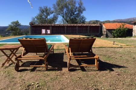 Quinta da Touça Casa 2