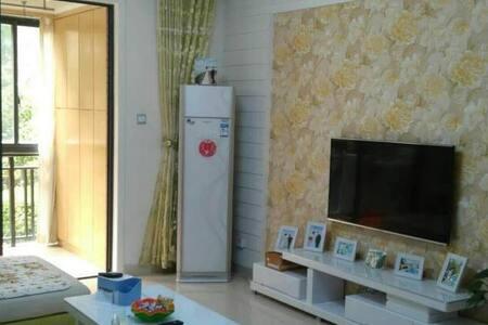 位置好,温馨2居室,配置全,出行方便 - Quanzhou