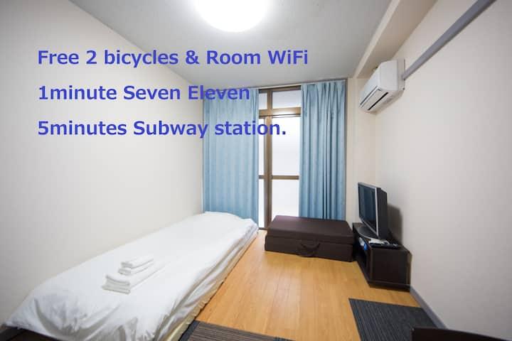 太秦102 near Subway with room wifi & 2 Bike