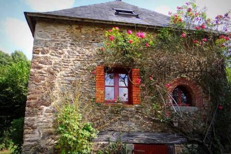 Ancien Presbytère au coeur de la nature - Corseul - House