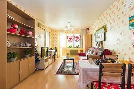 方便,整洁 - Apartment