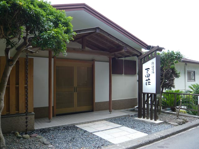 浜辺の湯 下田荘  Japanese-style hotel with relaxing spa. - Shimoda-shi - Ryokan (Japan)