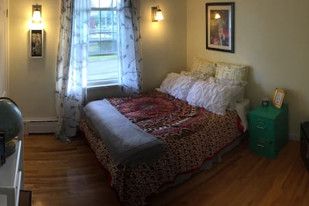 Peaceful guest room in beautiful Sydney, NS - Sydney
