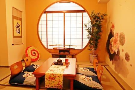 [O1] SHINJUKU 4min, 2bedrooms, Free Portable WiFi, - Nakano-ku