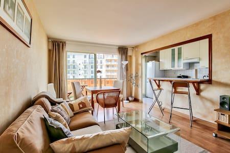 Appartement Spacieux et Lumineux Paris La Défense - Puteaux - Apartment