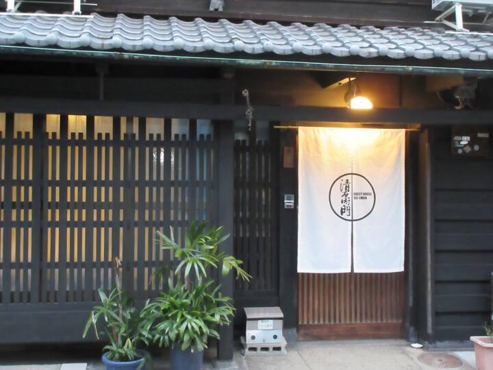 ゲストハウス清右衛門  Guest House  SEI-EMON   ROOM1
