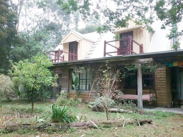 Shambala Cottage [ 2nd listing ]Barongarook