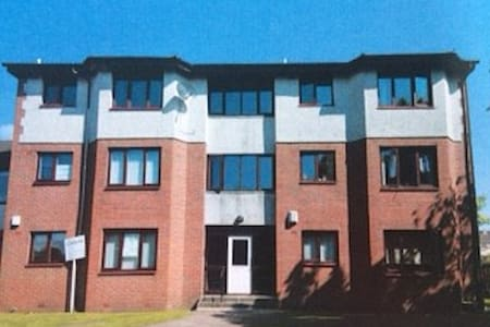 Holiday apartment for let in Balloch, Loch Lomond - Balloch