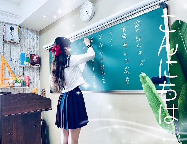 【Misakiさんの单恋高校】海口东站/【100寸投影】【JK制服可外穿】主题换装/近海师/日月免税