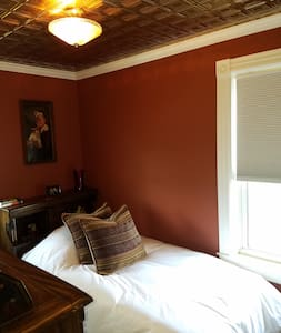 Walk to Downtown Asbury Park, Beach, Train- Room 2 - Asbury Park - Casa